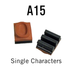 "A15 RIBtype Sorts, 3/8"" - Individual letters, numbers, & symbols. Make your own rubber stamps with RIBtype interchangeable rubber type. Order online!"