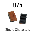 """U75 RIBtype Sorts, 3/8"""" - Individual letters, numbers, & symbols. Make your own rubber stamps with RIBtype interchangeable rubber type. Order online!"""